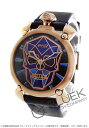 ガガミラノ マヌアーレ48MM バイオニックスカル 世界限定500本 腕時計 メンズ GaGa MILANO 5061.01S