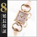 グッチ GUCCI 腕時計 トルナヴォーニ レディース YA120520_8