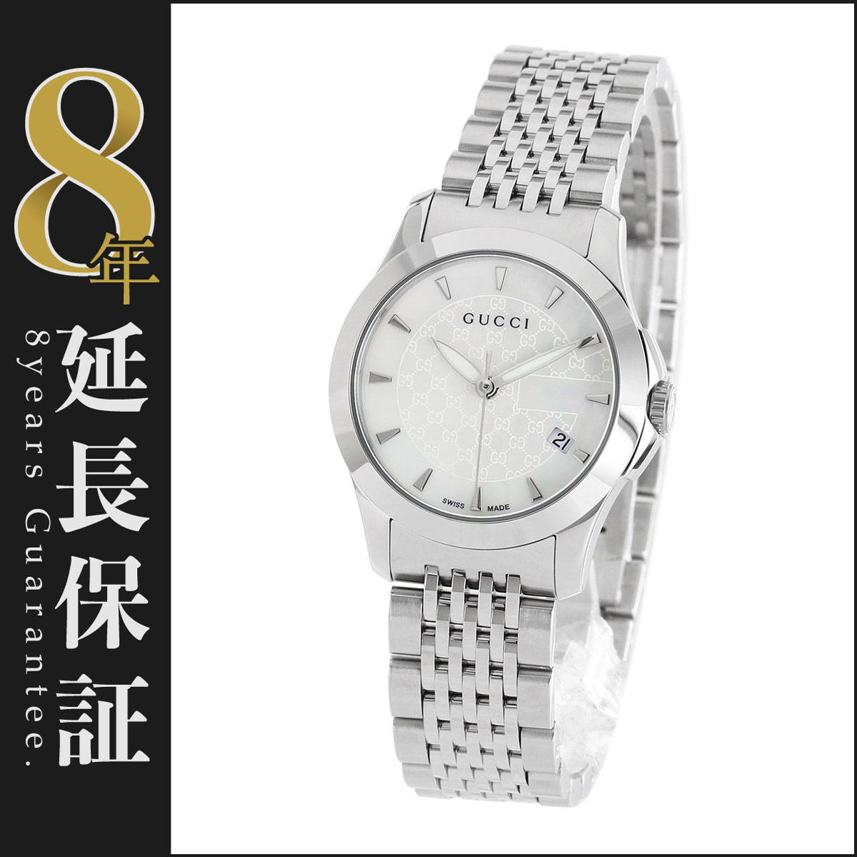 グッチ GUCCI 腕時計 Gタイムレス レディース YA126533_8
