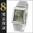 グッチ GUCCI 腕時計 Gタイムレス レクタングル メンズ YA138402_8