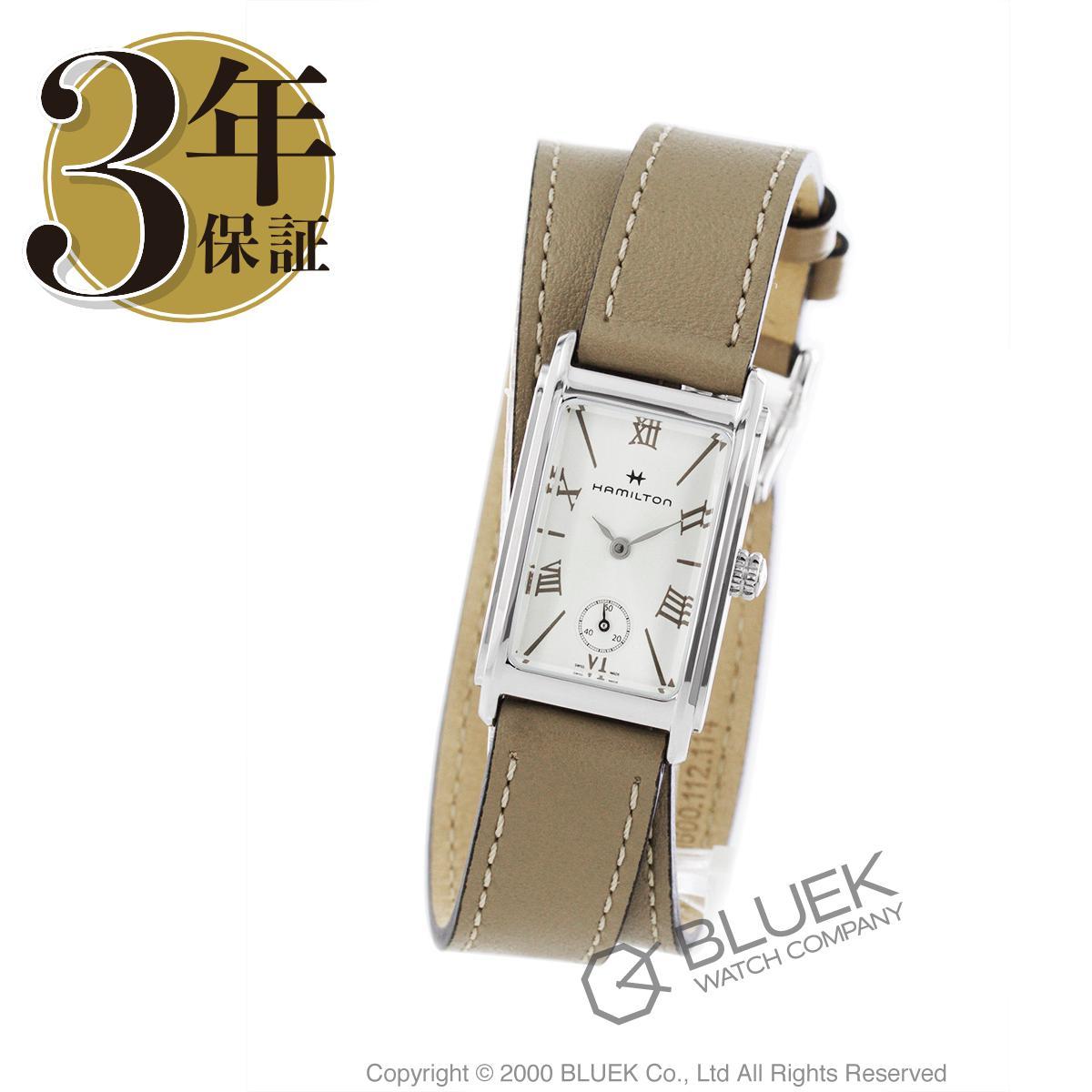 ハミルトン アードモア 腕時計 レディース HAMILTON H11221914_8 バーゲン ギフト プレゼント