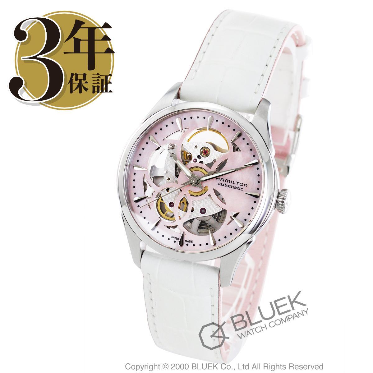ハミルトン ジャズマスター ビューマチック スケルトン レディ 腕時計 レディース HAMILTON H32405871_8