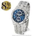 モーリス・ラクロア アイコン クロノグラフ 腕時計 メンズ MAURICE LACROIX AI10...