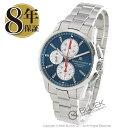 モーリス・ラクロア ポントス クロノグラフ 腕時計 メンズ MAURICE LACROIX PT63...