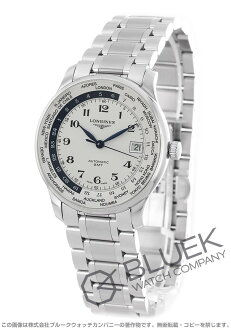 Longines master collection automatic GMT silver mens L2.631.4.70.6