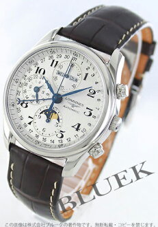 Longines master collection automatic chronograph Moonphase Brown / silver mens L2.673.4.78.3
