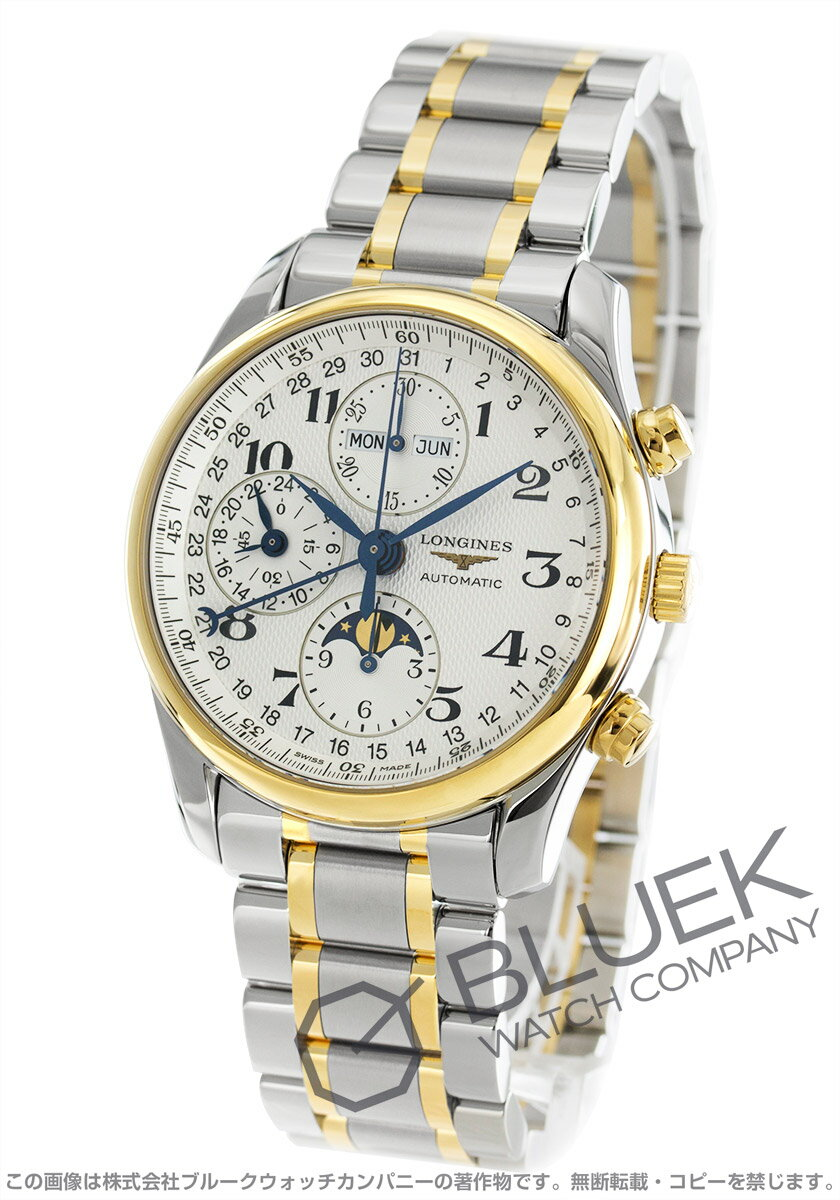 Jin Ron master collection YG combination automatic chronograph moon phase silver men L2.673.5.78.7