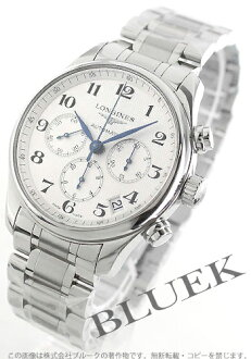 Longines master collection automatic chronograph silver mens large L2.693.4.78.6