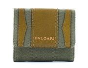 ブルガリ BVLGARI 二つ折財布 ビーゼロワン ブラウンマッド 33777 メンズ