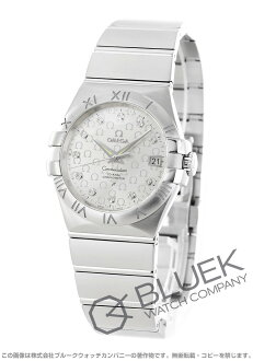 Omega Constellation diamond index co-axial chronometer silver mens 123.10.35.20.52.002
