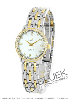 Omega-Devil prestige YG Combi diamond white shell Womens 413.25.27.60.55.001