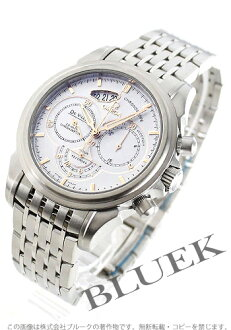 OMEGA De Ville Co-Axial Chronoscope 422.10.41.50.04.001