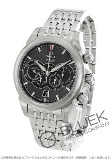 Omega-Devil 4 counters Chrono co-axial chronometer gray & Black mens 422.10.41.52.06.001