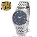 オメガ デビル プレステージ 腕時計 メンズ OMEGA 424.10.40.20.03.002_5