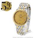 オメガ デビル プレステージ 腕時計 メンズ OMEGA 424.20.37.20.08.001_5