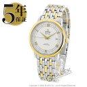 オメガ デビル プレステージ 腕時計 メンズ OMEGA 424.20.40.20.02.001_5