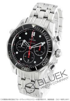 OMEGA Seamaster Diver 300M Co-Axial Chronograph 212.30.44.50.01.001