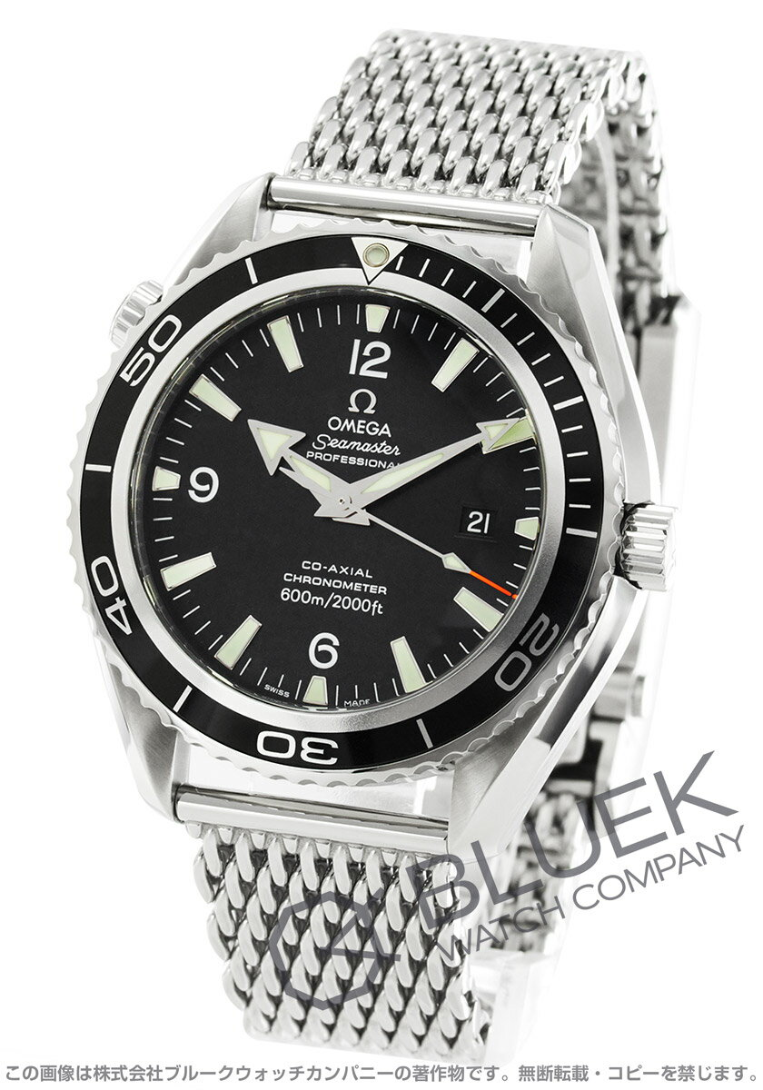 Omega Seamaster Planet Ocean chronometer 2200.53 automatic 600 m waterproof black mens
