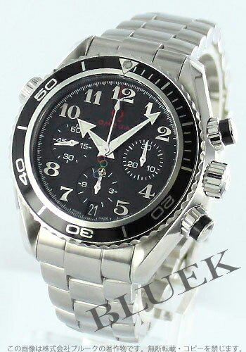 OMEGA Seamaster Olympic Collection 222.30.38.50.01.003