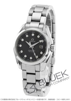 Omega Seamaster Aqua Terra diamond index grey women's 231.10.30.61.56.001