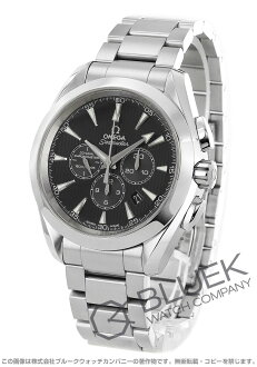 Omega Seamaster Aqua Terra chronometer co-axial chronograph black mens 231.10.44.50.01.001
