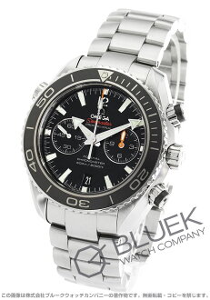 OMEGA Seamaster Planet Ocean Diver 600M Co-Axial 232.30.46.51.01.001