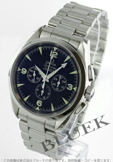 Omega Seamaster rail master 2512.52 chronometer chronograph black mens