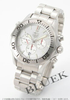 2589.30 omega Cima star chronometer chronograph 300m silver men
