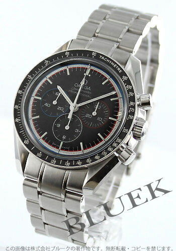 Omega Speedmaster professional Moon watch hand-wound mens black 311.30.42.30.01.003