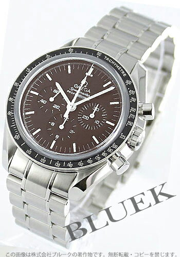 Omega Speedmaster professional hand Brown mens 311.30.42.30.13.001