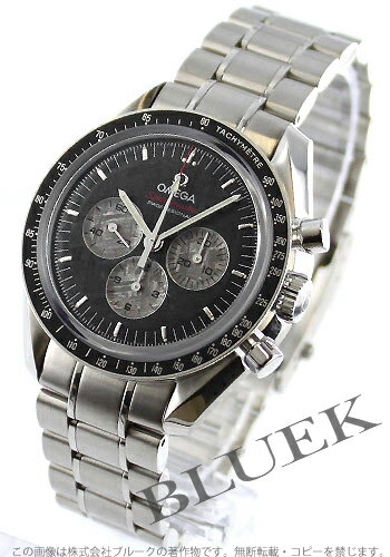 Omega Speedmaster professional Apollo-Soyuz black & gray mens 311.30.42.30.99.001