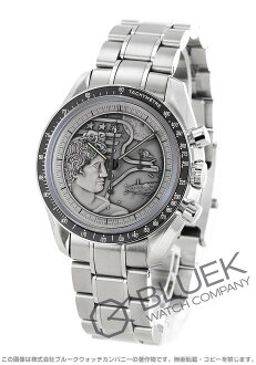 Omega Speedmaster professional hand wound chronograph gray mens 311.30.42.30.99.002