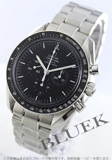 Omega Speedmaster Moon watch co-axial chronograph black enamel men's 311.30.44.50.01.001