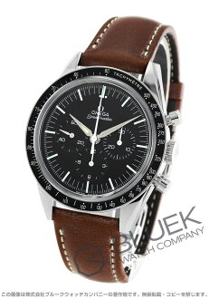 Omega speed master moon watch rolling by hand chronograph leather brown / black men 311.32.40.30.01.001