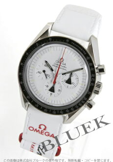 Rakuten Japan sale ★ Omega Speedmaster Alaska project hand winding white mens replacement belt with 311.32.42.30.04.001