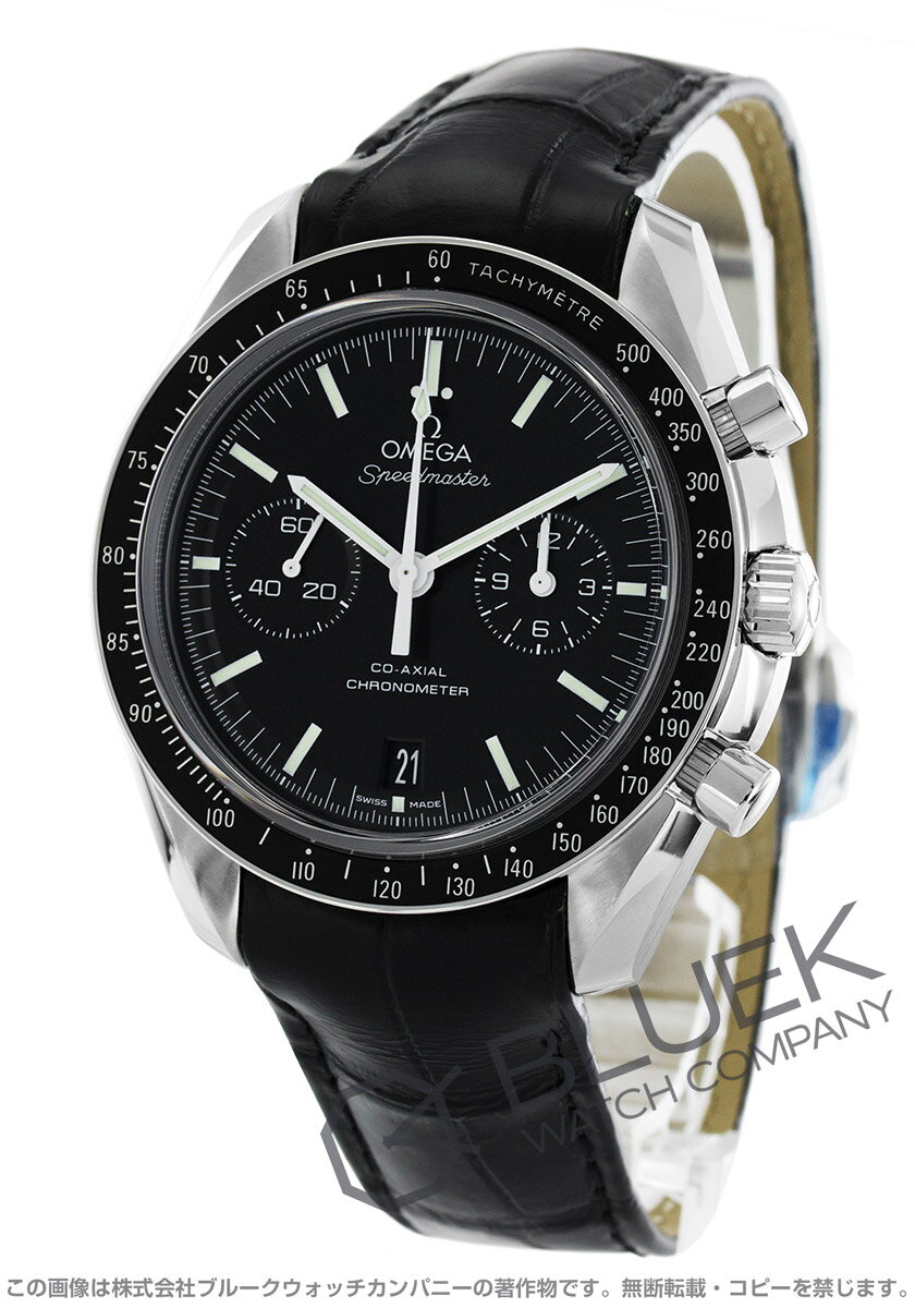 Omega Speedmaster Moon watch co-axial chronograph leather black mens 311.33.44.51.01.001