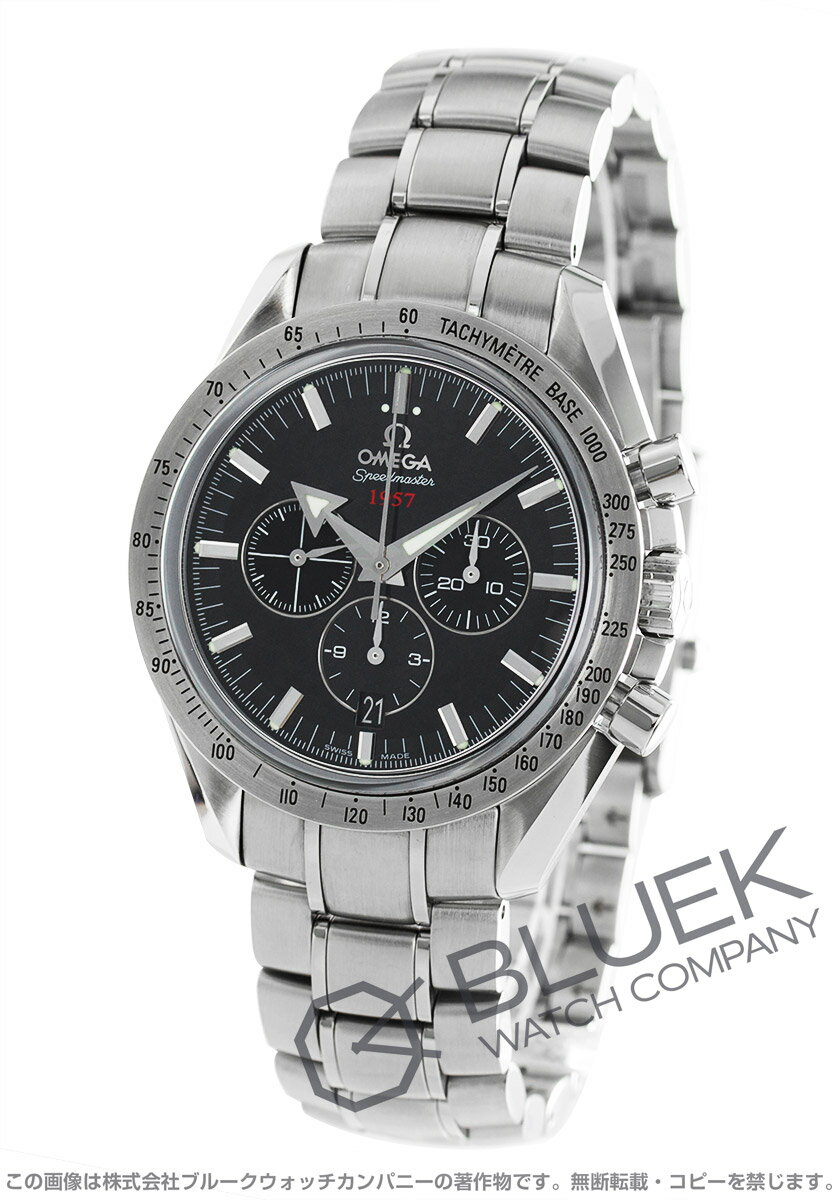 Omega Speedmaster broad arrow 1957 coaxial black mens 321.10.42.50.01.001
