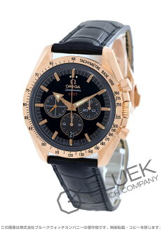 Omega Speedmaster broad arrow RG pure gold chronometer leather black mens 321.53.42.50.01.001