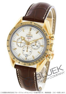 Omega Speedmaster broad arrow 1957 YG Wilsdorf coaxial Leather Brown / silver mens 321.53.42.50.02.001