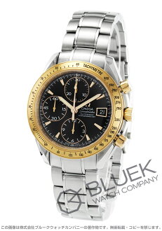 Omega speed master date chronometer RG bezel black men 323.21.40.40.01.001