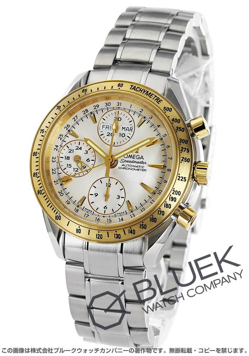 Omega Speedmaster day-Date Watch 323.21.40.44.02.001 chronometer YG bezel silver mens