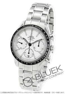 Rakuten Japan sale ★ Omega Speedmaster racing co-axial chronometer silver mens 326.30.40.50.02.001