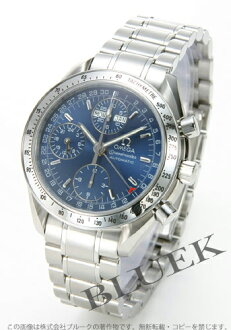 Omega Speedmaster day-date 3523.80 blue mens