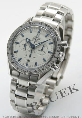 Rakuten Japan sale ★ Omega Speedmaster broad arrow 3551.20 chronometer white mens