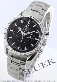 3551.50 omega speed master broad arrow chronometer automatic chronograph black men