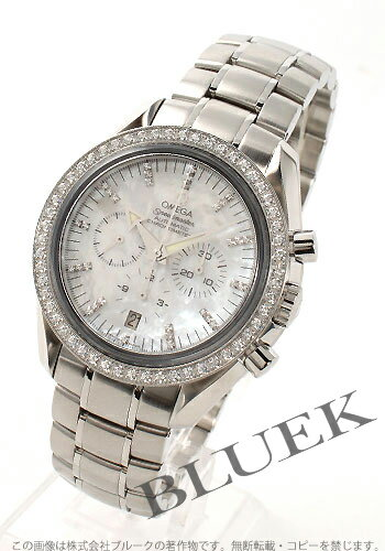 Omega Speedmaster broad arrow 3555.75 automatic chronometer chronograph diamond white shell men's