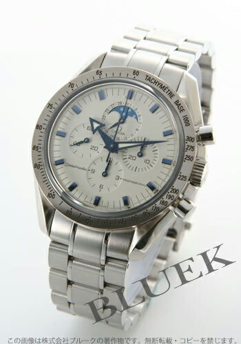 Omega Speedmaster professional 3575.20 hand-wound mens Moonphase white
