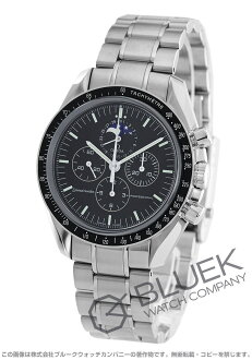 3576.50 omega speed master professional rolling by hand moon phase black men