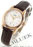 オリス Oris クラシック レディース 561 7650 4831F 腕時計 時計