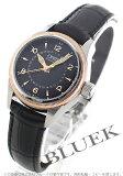 オリス Oris ビッグクラウン レディース 594 7680 4364D 腕時計 時計
